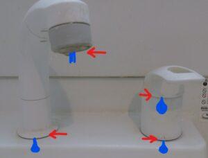 シャワー付き混合栓 水漏れ箇所