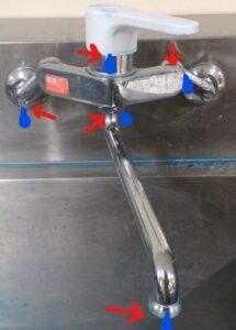 台所水栓(壁付)